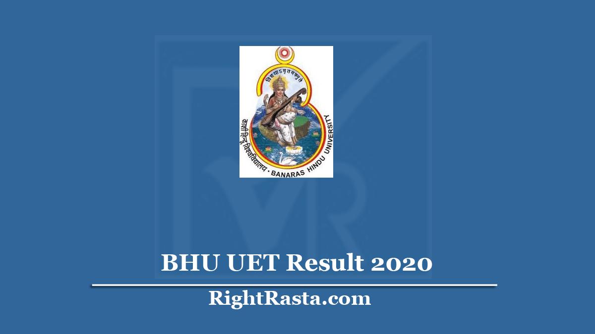 BHU UET Result 2020