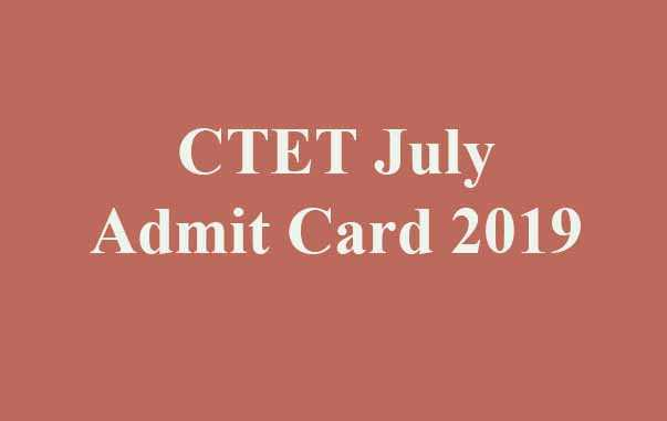 CTET July Admit Card 2019