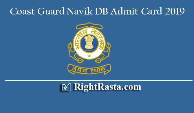 Coast GuardNavik DB Admit Card