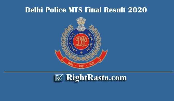 Delhi Police MTS Final Result 2020