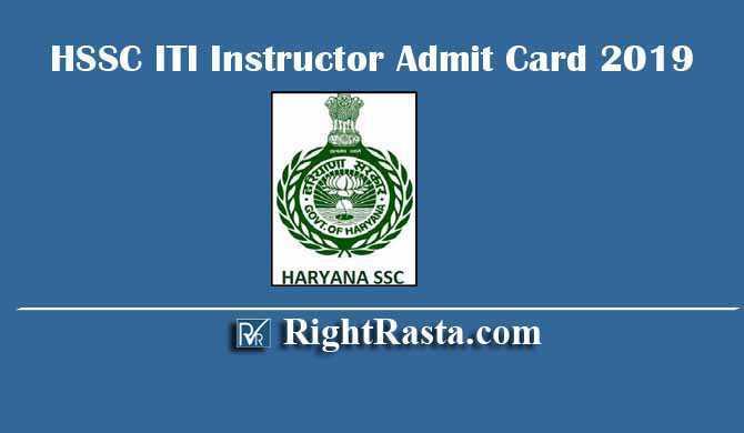 HSSC ITI Instructor Admit Card 2019