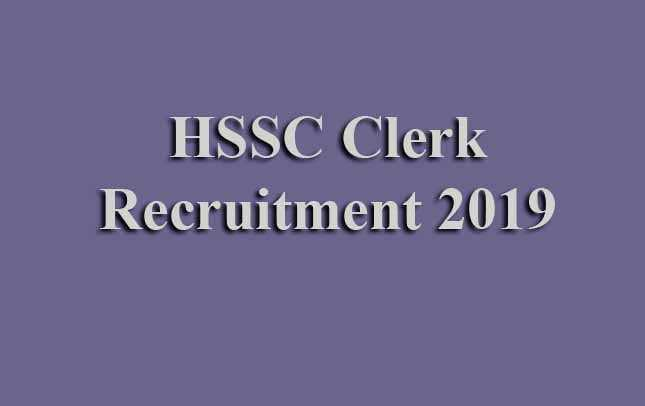 Haryana HSSC Clerk Recruitment 2019