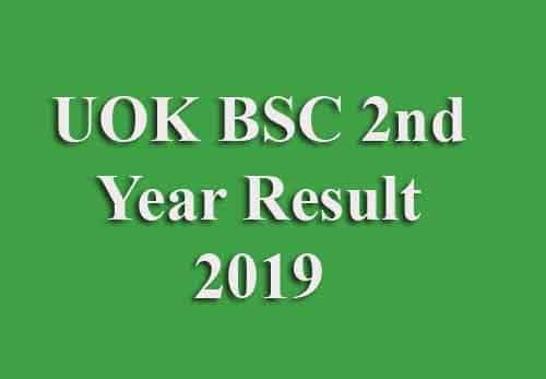 How to Check Kota University BSC 2nd Year Result 2019