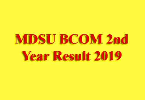 How to Download MDSU Ajmer BCOM Part 2nd Result 2019