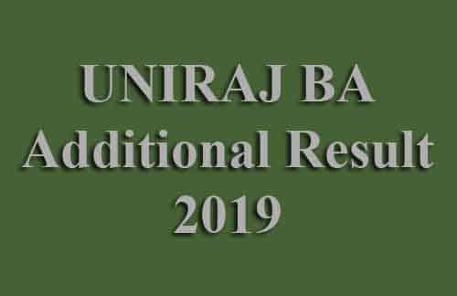 How to Download University of Rajasthan BA Additional Result 2019
