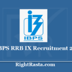 IBPS RRB IX Recruitment 2020 (Reopen) | Apply for Office Assistant, Officer Scale I, II & III