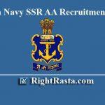 Indian Navy SSR AA Recruitment 2020