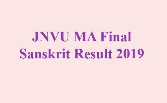 JNVU MA Final Sanskrit Result 2019