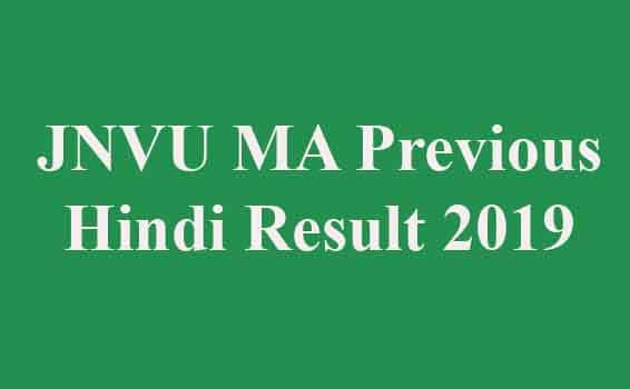 JNVU MA Previous Hindi Result 2019