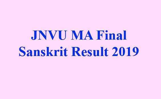 JNVU MA Sanskrit Final Result2019