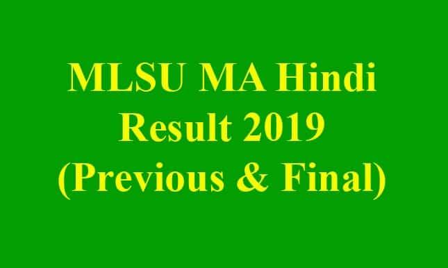 MLSU MA Hindi Result 2019