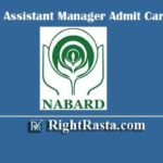 NABARD Assistant Manager Admit Card 2020 | Download Grade A Exam Hall Ticket