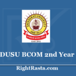 PDUSU BCOM 2nd Year Result 2020 - Shekhawati University B.Com Part 2 Results @ univexam.com/pdsu