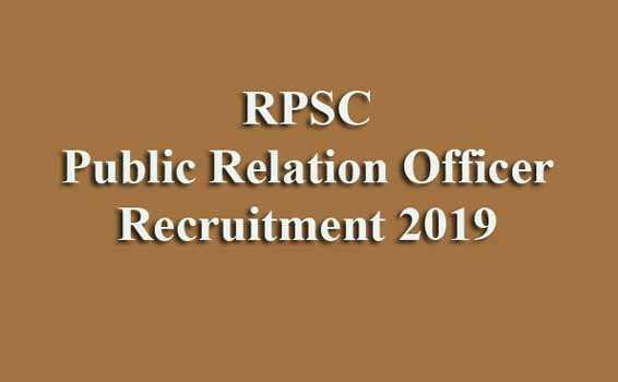 RPSC PRO Recruitment 2019