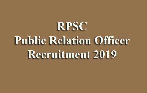 RPSC Public Relation Officer Recruitment 2019