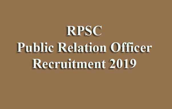 RPSC Public Relation Officer Recruitment 2019