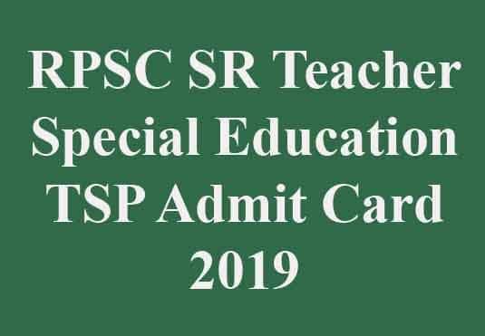 RPSC TSP Admit Card Teacher