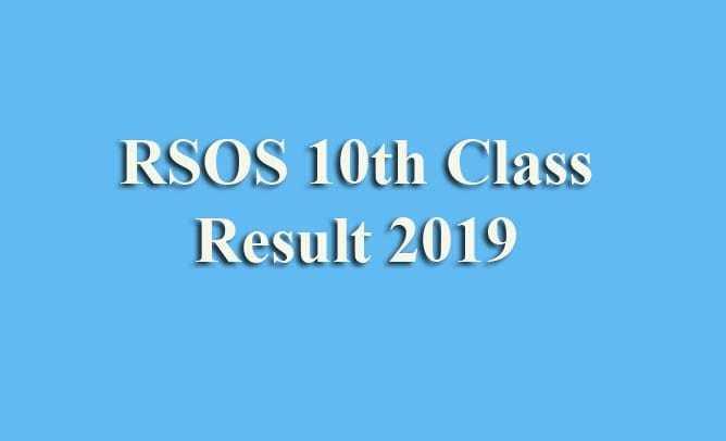 RSOS 10th Class Result 2019