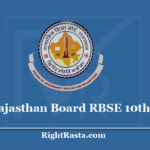 Rajasthan Board RBSE 10th Result 2020 (Out) - Download BSER Class 10 Exam Results