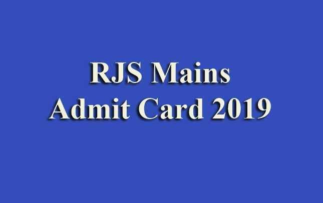Rajasthan High Court RJS Mains Admit Card 2019