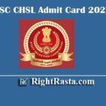 SSC CHSL Admit Card 2020   Download 10+2 Tier 1 Exam Hall Ticket