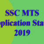 SSC MTS Application Status 2019