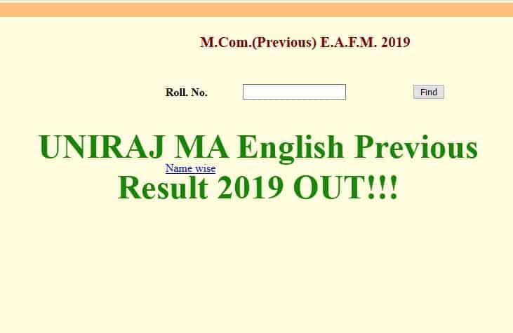 UNIRAJ MA English Previous Result 2019