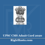 UPSC CMS Admit Card 2020 (Out) - Combined Medical Service Examination Date