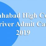 Allahabad High Court Driver Admit Card 2019