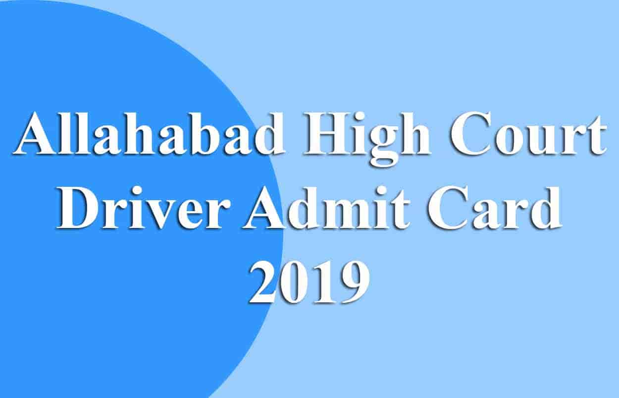 Allahabad High Court Driver Admit Card