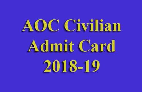 Army Ordnance Corps Admit Card