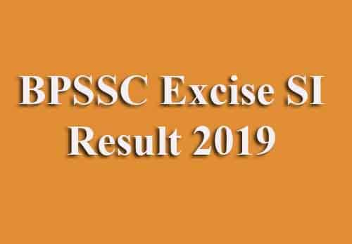 BPSSC Excise SI Result