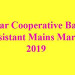 Bihar Cooperative Bank Assistant Mains Marks 2019