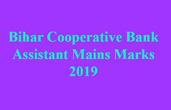 Bihar Cooperative Bank Assistant Mains Score Card