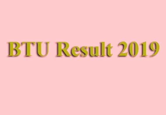 Bikaner Technical University Result