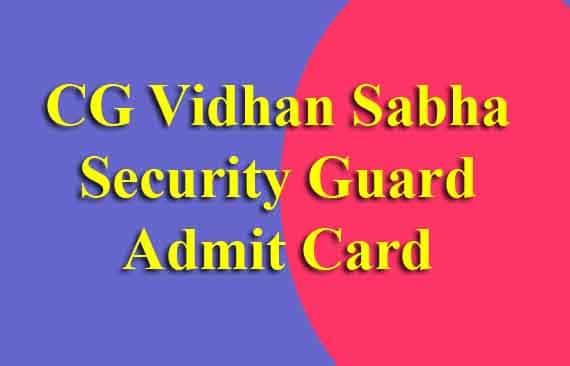 CG Vidhan Sabha Security Guard Admit Card