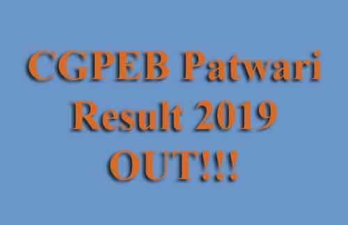 CG Vyapam Patwari Result 2019