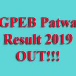 CGPEB Patwari Result 2019