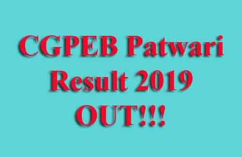 CGPEB Patwari Result