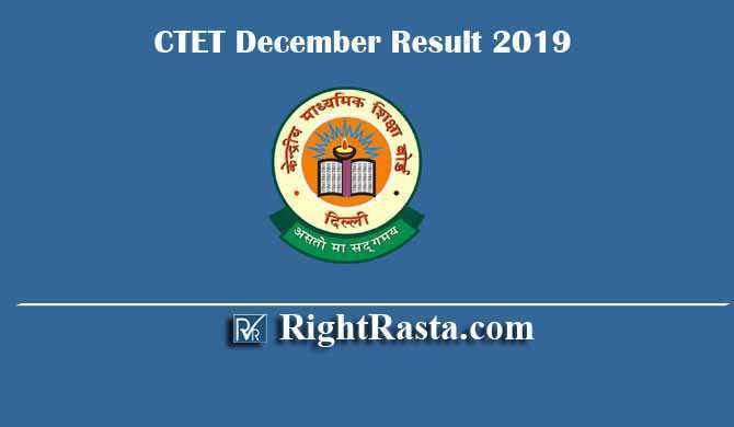 CTET December 2019 Result