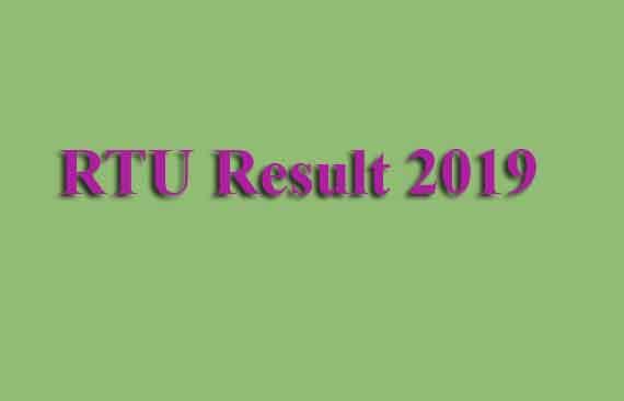 Esuvidha info RTU Result