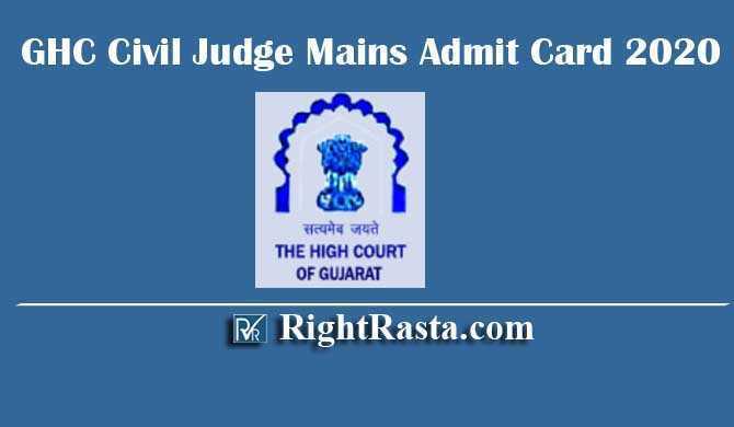 GHC Civil Judge Mains Admit Card 2020