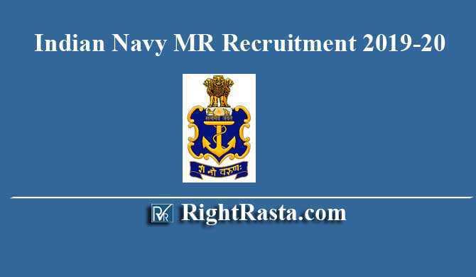 Indian Navy MR Recruitment 2019-20