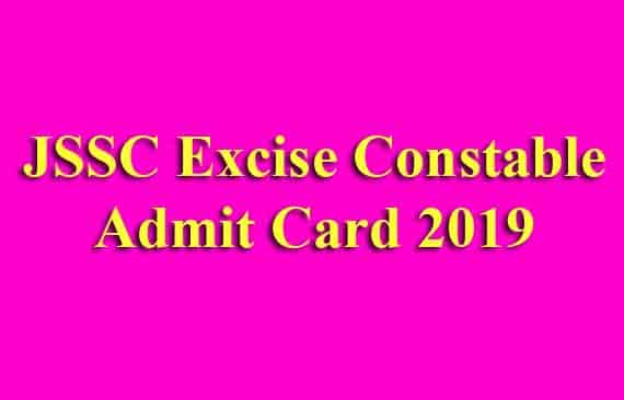 JSSC Excise Constable Admit Card