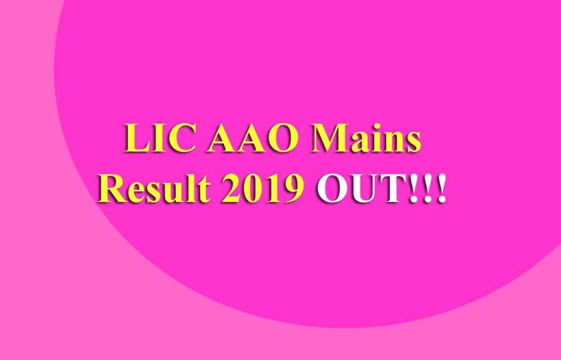 LIC AAO Mains Result