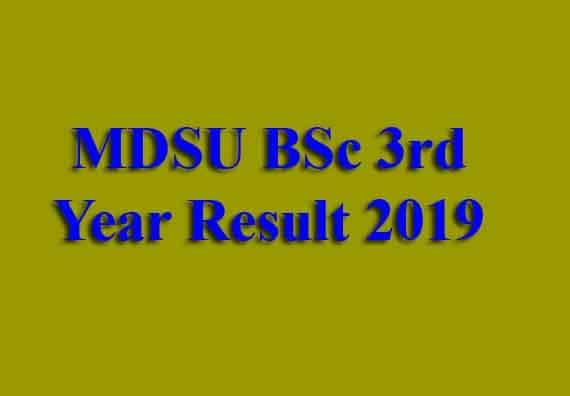 MDSU BSc Final Result