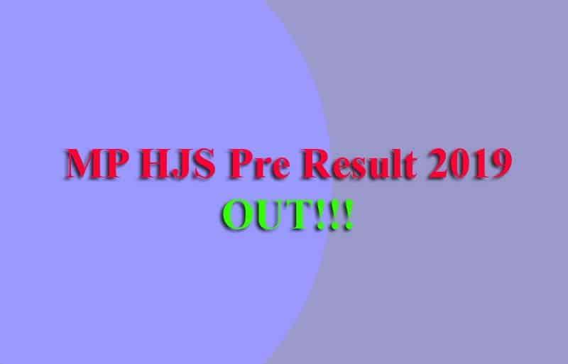MP HJS Pre Result