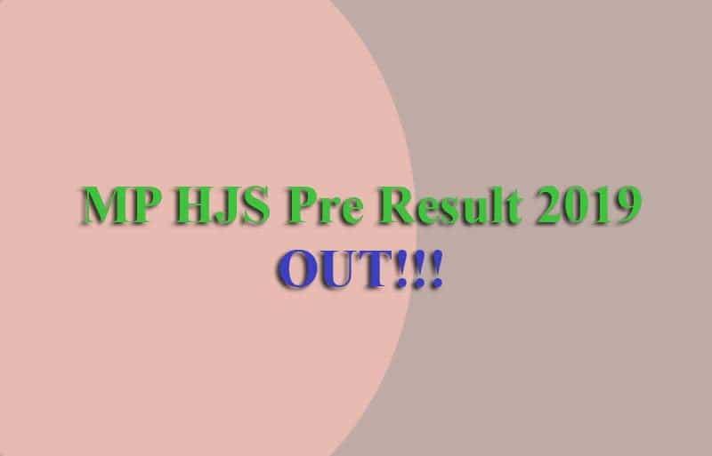 MPHC Civil Judge Prelims Result