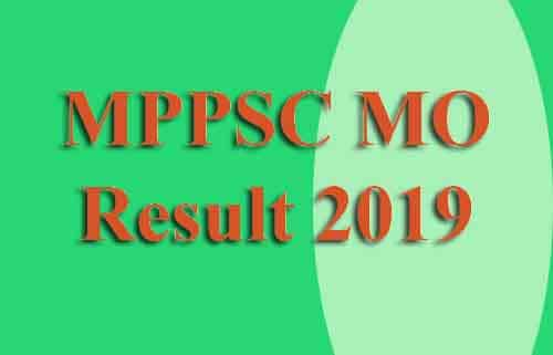 MPPSC Medical Officer Result