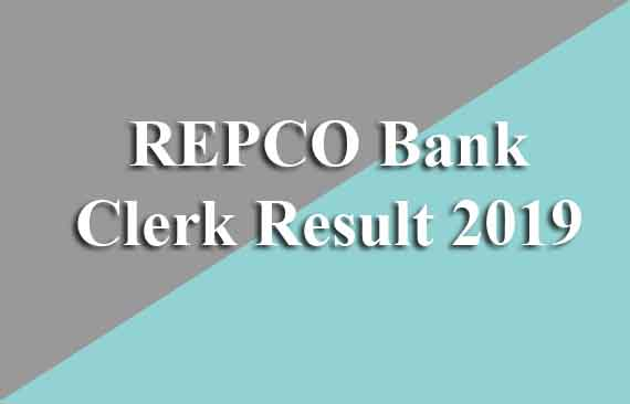 REPCO Bank Junior Assistant Result